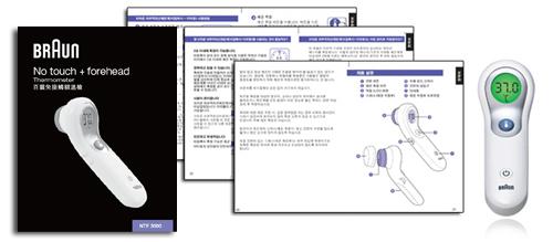 NTF3000_OM_TC